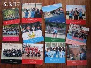 卒業生には「3年間の思い出記念冊子」を贈呈